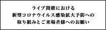 bnr_covid19_210_60.jpg