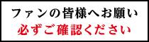 bnr_read_fcpc.jpg