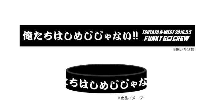 matsutake_rubber.jpg